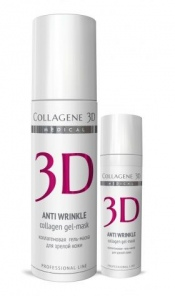 Medical Collagene 3D Коллагеновая гель-маска для зрелой кожи ANTI WRINKLE, 130 мл.